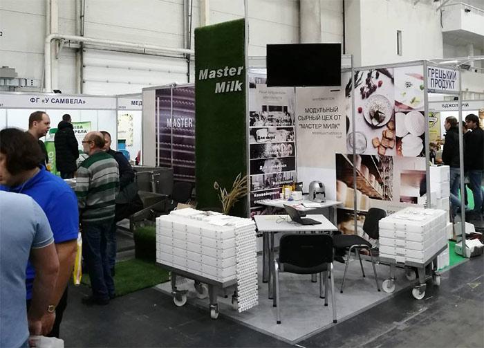 Компания «Мастер Милк» приняла участие в выставке АгроКомплекс 2019