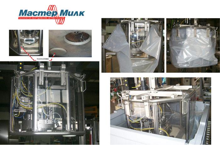 Оборудование для для Фермерского хозяйства «Органик Системс» | Мастер Милк